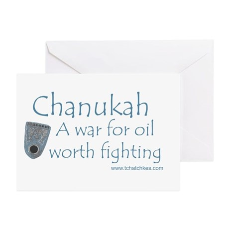 Chanukah Oil Greeting Cards (Pk of 10)