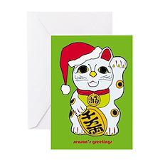 maneki neko lucky cat holiday card