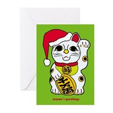 maneki neko holiday cards (Pk of 10)