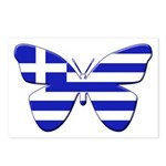 Greek Butterfly Postcards (Package of 8)