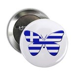 Greek Butterfly Button