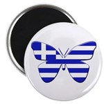 Greek Butterfly Magnet