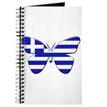Greek Butterfly Journal
