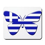 Greek Butterfly Mousepad