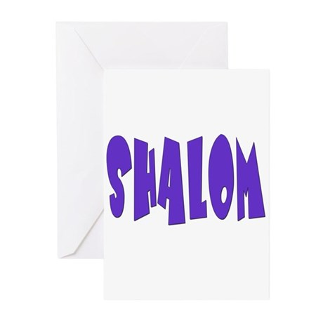 SHALOM Greeting Cards (Pk of 20)