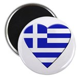 Greek Heart Magnet
