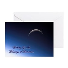 Unique Eid Greeting Cards (Pk of 10)