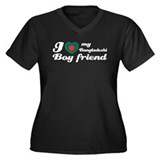I love my Bangladeshi Boyfriend Women's Plus Size