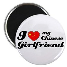 "I love my Chinese Girlfriend 2.25"" Magnet (10 pack"