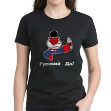 Russian, Yes! Tee