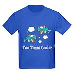 Cooler Twin Boys Airplane Kids Dark T-Shirt