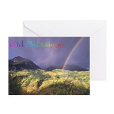 Eid Blessings Greeting Cards (Pk of 20)