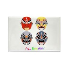 Cute Face mask Rectangle Magnet (10 pack)