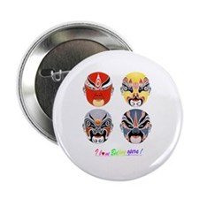 "Cute Beijing 2.25"" Button (10 pack)"
