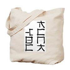 Fuck You (in fake Chinese) Tote Bag