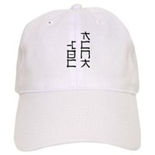 Fuck You (in fake Chinese) Baseball Cap