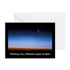 Blessed Laylat-ul-Qadr Greeting Cards (Pk of 20)