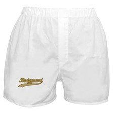 Retro Bodyguard Boxer Shorts
