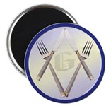 Masonic Knife and Fork Degree 2.25