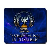 Mossad Mousepad