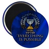 Mossad Round Magnet