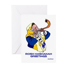 Rosh Hashanah Greeting Card
