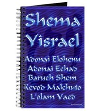 Shema Yisrael Journal