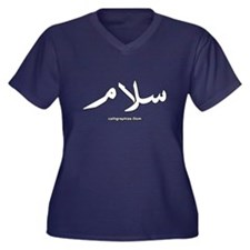 Peace Arabic Calligraphy Women's Plus Size V-Neck