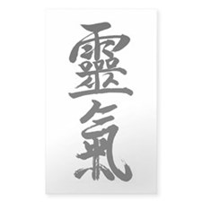 Reiki Kanji Calligraphy Rectangle Decal