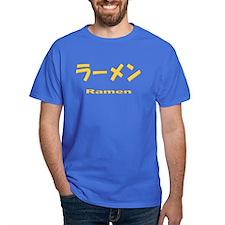 Ramen Design 3 - T-Shirt