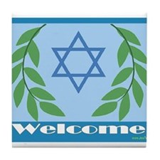 Sukkot Welcome Tile Coaster