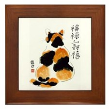 Lucky Calico Cat Framed Tile