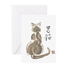 Asian Cat Greeting Card