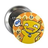 Hungry Kitty Button