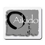 Aikido Cloth Mousepad