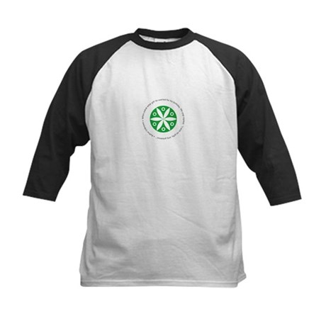 Yoga circular saying design Kids Baseball Jersey