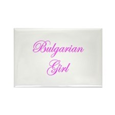 Bulgarian Girl Rectangle Magnet