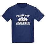 Property of a Jewish Girl Kids Dark T-Shirt