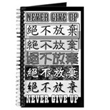 """Never Give Up Noir"" Journal"