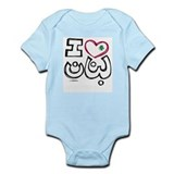 I Love Lebanon Infant Bodysuit