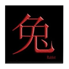 "Tile Coaster ""Chinese symbol Rabbit"""