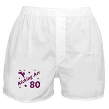 Kicking Ass 80 * Boxer Shorts