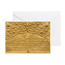 Mul Mantra Greeting Card