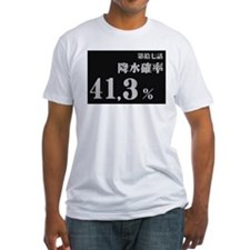 """Probability of precipitation 41.3% Shirt"