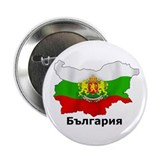 Bulgaria flag map Button