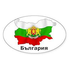 Bulgaria flag map Oval Decal
