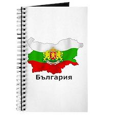 Bulgaria flag map Journal