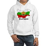 Bulgaria flag map Jumper Hoody