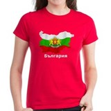 Bulgaria flag map Tee