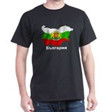 Bulgaria flag map T-Shirt